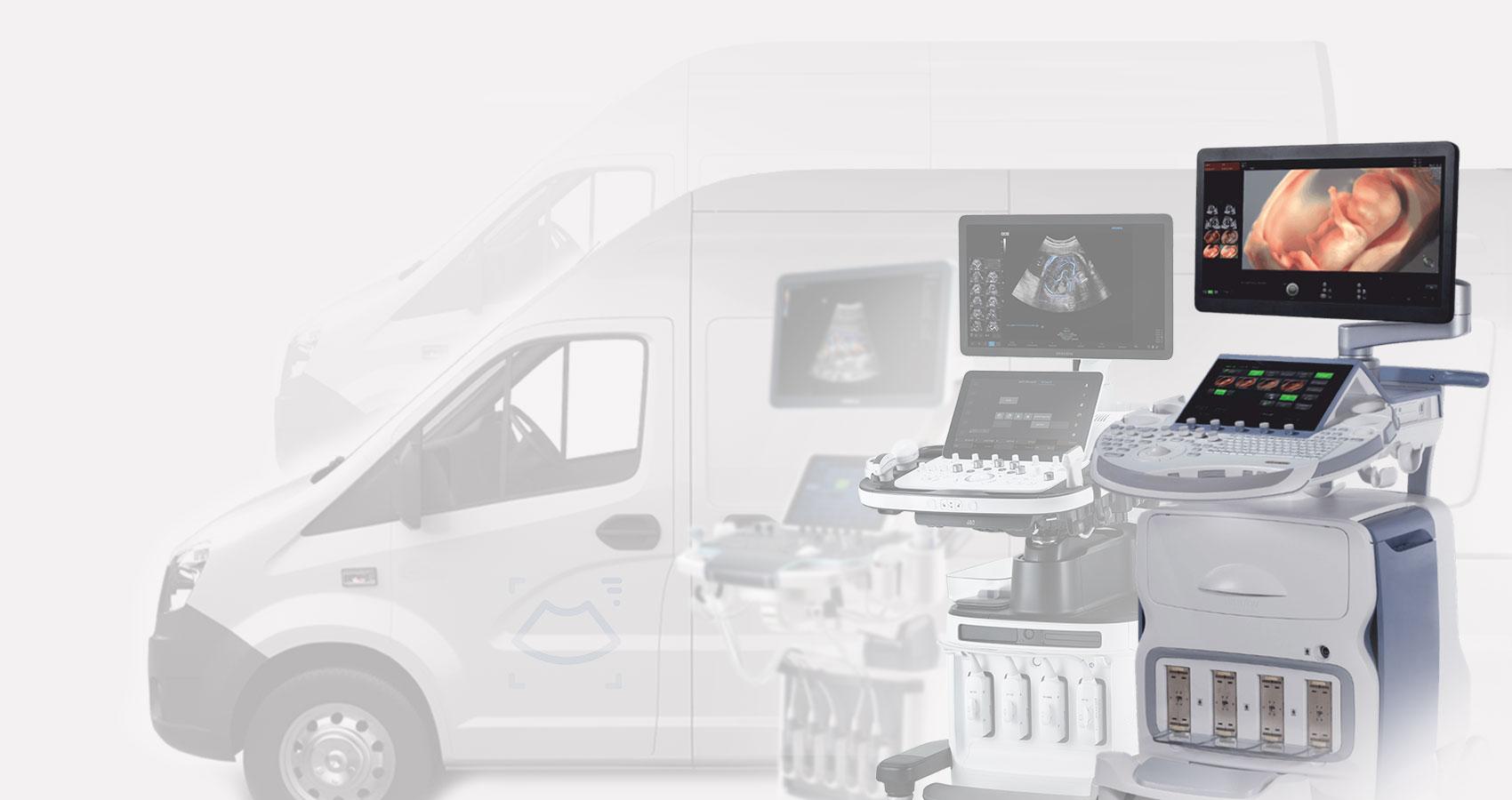 Доставка УЗИ аппаратов в сервисный центр и оплата ремонта УЗИ